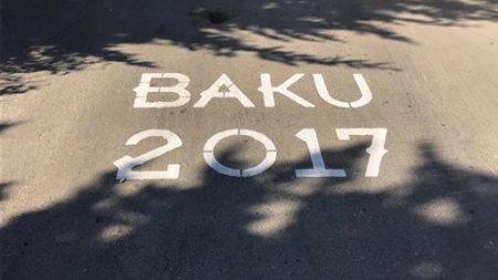 İslamiada: Azərbaycan millisinin heyəti açıqlanıb