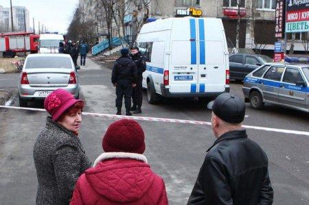 KİV: Moskvada yaşayış evində bomba aşkar edilib