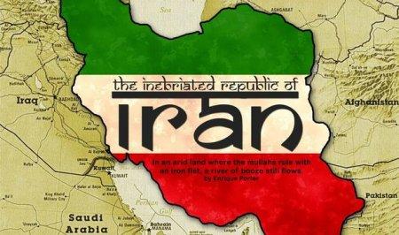Seyyid Həsən Amuli: İran və Azərbaycan bir millət, iki dövlətdir