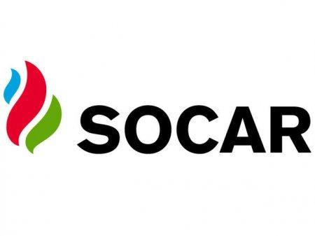 SOCAR-da işləyənlərin sayı bəlli oldu