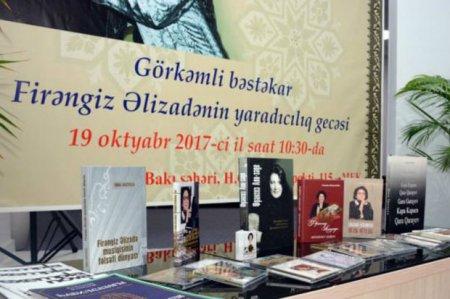 Firəngiz Əlizadənin yaradıcılığına həsr edilmiş tədbir keçirildi - FOTO