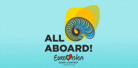 """""""Eurovision-2018""""-in iştirakçılarının siyahısı və loqosu təqdim olundu"""
