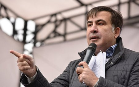 Saakaşvilinin oğlu saxlanılıb